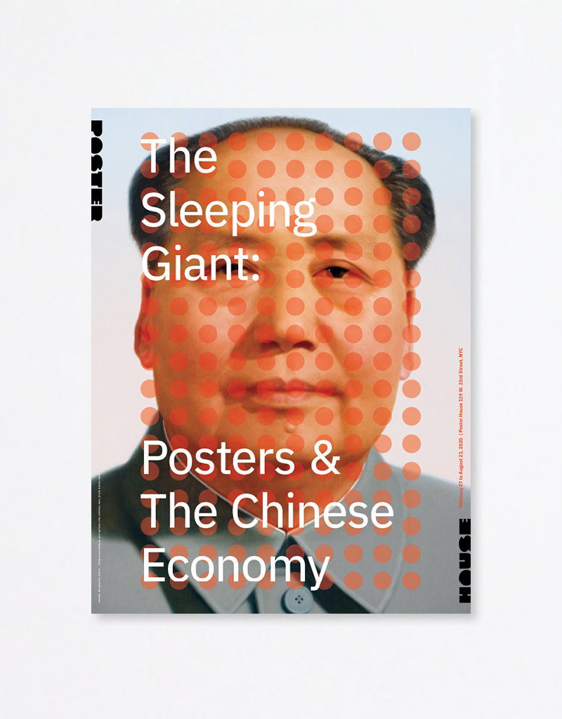 POSTER HOUSE Sleeping Giant: Posters & The Chinese Economy Poster