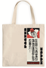 POSTER HOUSE Sleeping Giant: Posters & The Chinese Economy  Tote Bag