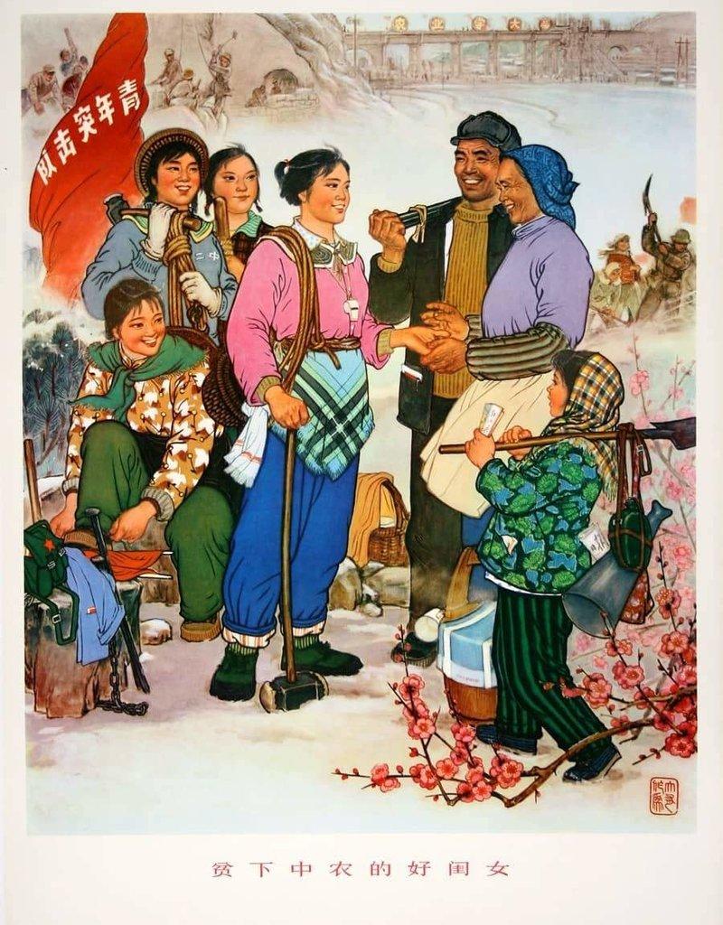 Favorite Girl Of The Peasants, 1974