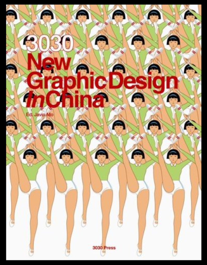 New Graphic Design In China