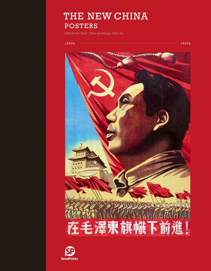 Sendpoints THE NEW CHINA——POSTERS