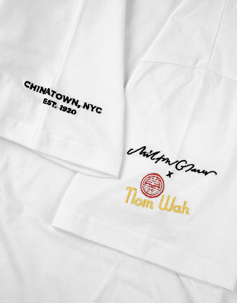 Nom Wah Milton Glaser (The Underground Gourmet) T-Shirt: Pork Bun by Nom Wah