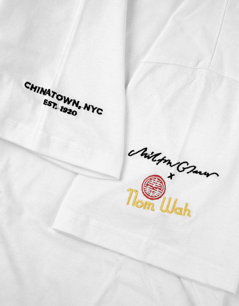 Nom Wah Milton Glaser (The Underground Gourmet) T-Shirt: Siu Mai by Nom Wah
