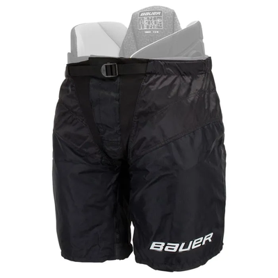 Bauer BAUER SUPREME 2S PRO GIRDLE SHELL JR