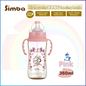 Simba Simba Bottle/Sippy Cup (Pink)