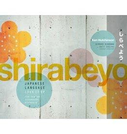 Shirabeyo Japanese Language (Yr10 )
