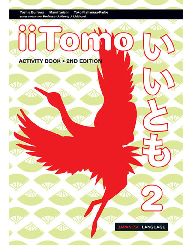 ii Tomo 2 Activity Book, 2nd Edition (Yr 8)