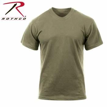 Rothco AR 670-1 Coyote Brown