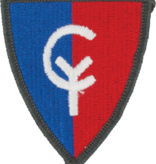 No Shine Insignia 38th Infantry Division Patch
