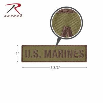 Rothco US Marines Patch w/Hook Back (Velcro)