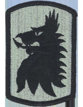 Military 455th Chemical Brigade