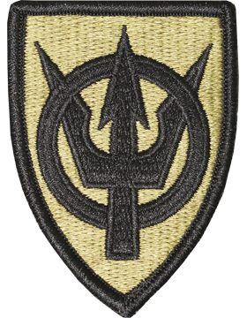 Military 4th Transportation Command Patch