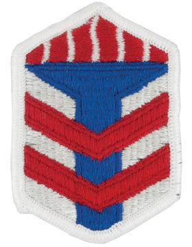 Military 5th Brigade Training Patch
