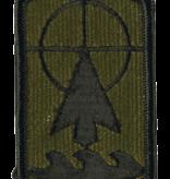 Military 57th Field Artillery Brigade Patch