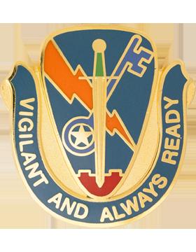 No Shine Insignia 4th Birgade 1st Cavalry Special Troops Battalion (Vigiland and Always Ready)