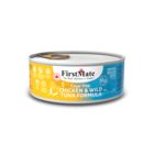 FirstMate FirstMate Cage Free Chicken & Wild Tuna 50/50 Formula for Cats – 24 Cans