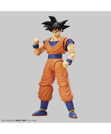 """Bandai Son Goku (Nueva PKG Ver) """"Dragon Ball Z"""" Bandai Spirits"""