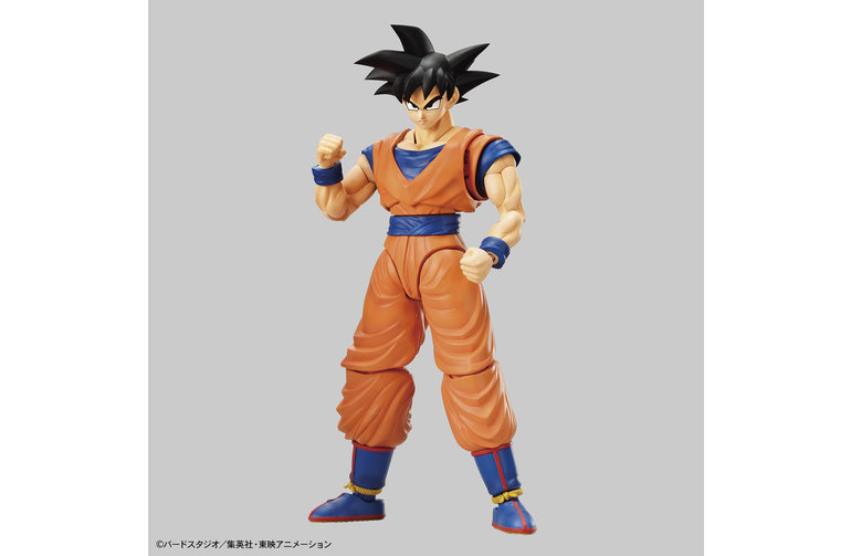 """Bandai Son Goku (New PKG Ver) """"Dragon Ball Z"""" Bandai Spirits"""