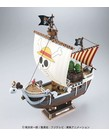 """BAN 165509 Going Merry Model Ship """"One Piece"""" Series"""