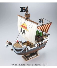 "BAN 165509 Going Merry Model Ship ""One Piece"" Series"