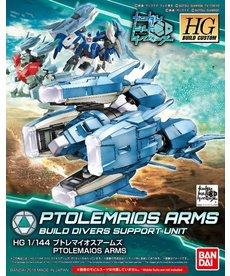 "Bandai #39 Ptolemaios Arms ""Gundam Build Divers"", Bandai HGBC"