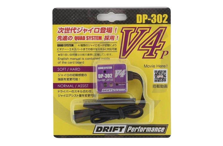 YOKOMO Yokomo DP-302V4 Drift Steering Gyro (Purple)