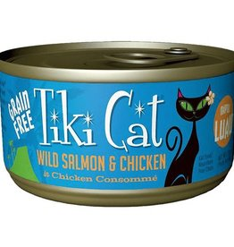 Tiki Cat Tiki Napili Wild Salmon & Chicken in Chicken Canned Cat 2.8 oz.
