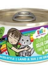 Weruva Weruva BFF OMG Selfie Cam Chicken & Lamb Dinner Canned Cat Food 2.8 oz