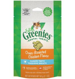 Greenies Greenies Feline Chicken Treat 2.1 oz