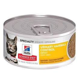 Hill's Science Pet Science Diet Urinary & Hairball Control Adult Dry Cat Food 2.9 oz can
