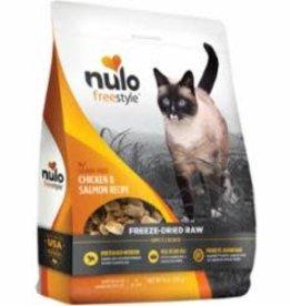 Nulo NULO FREESTYLE CAT FREEZE-DRIED RAW GRAIN FREE CHICKEN & SALMON 3.5OZ