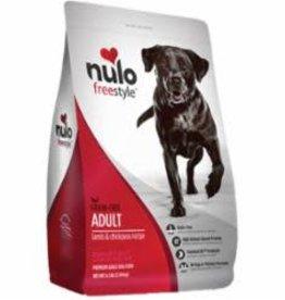 NULO INC NULO FREESTYLE DOG GRAIN FREE LAMB 4.5LB