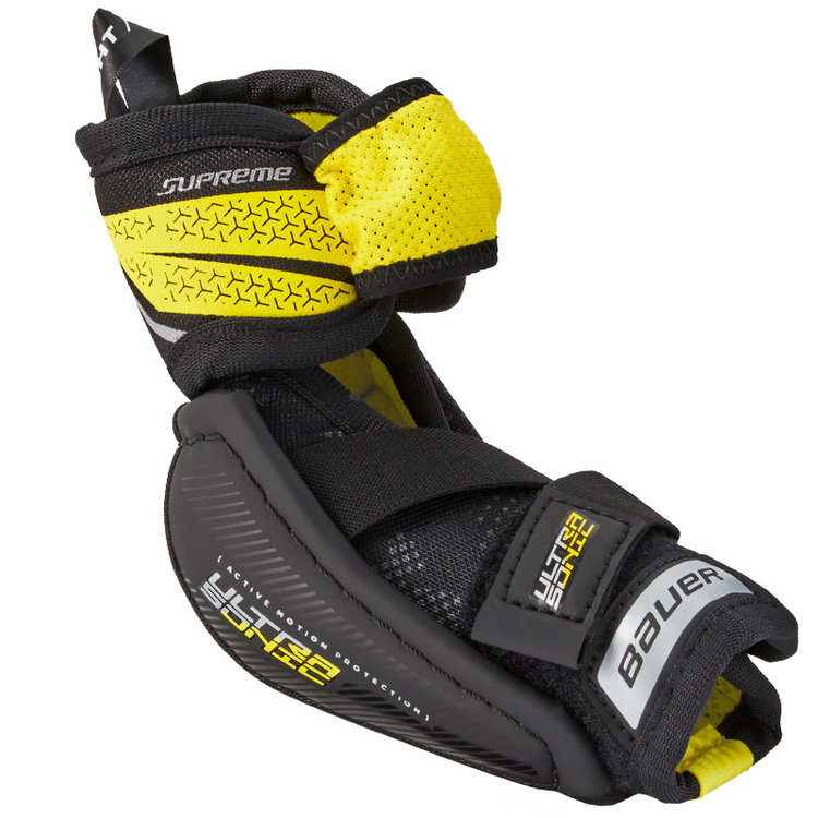 Bauer Bauer S21 Supreme UltraSonic Elbow Pad - Youth