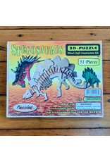 Stegosaurus Wood Skeleton Puzzle 43x10x25cm