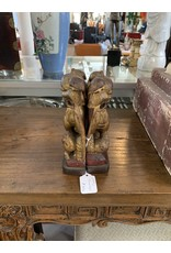 19th C. Chinese Food Dog Book Ends (Pair)