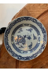 Chinese Blue/White Plate