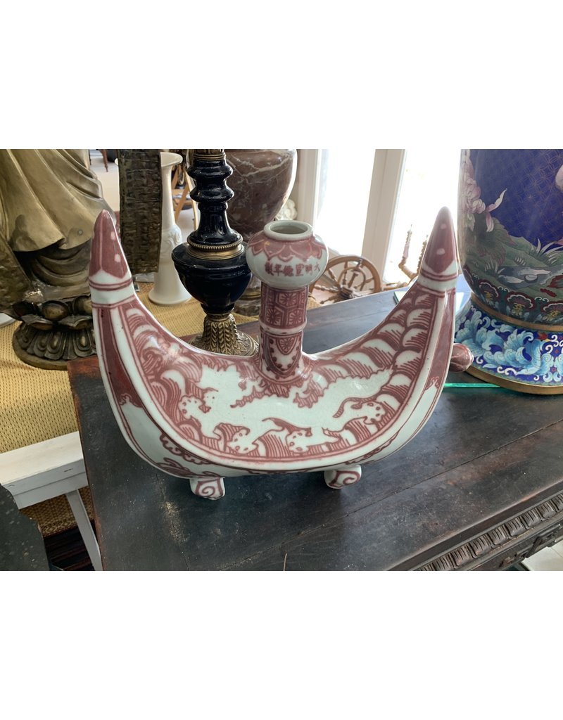Porcelain Chinese Red/White Vessel