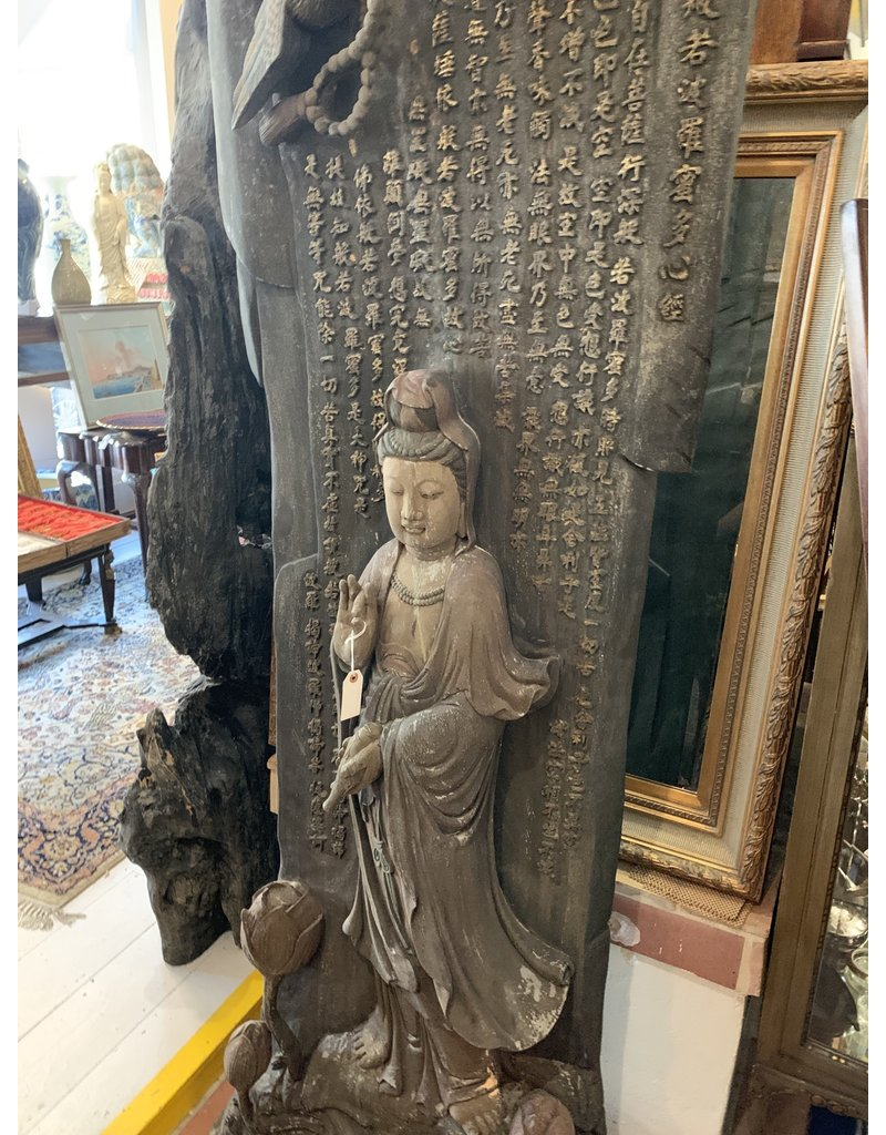 Early Monumental Important Quan Yin w/Caligraphy