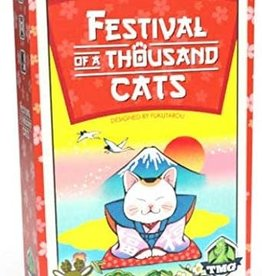 Tasty Minstrel Festival of a Thousand Cats