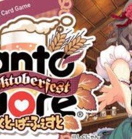 Japanime Games Tanto Cuore Deck Building Game: Oktoberfest