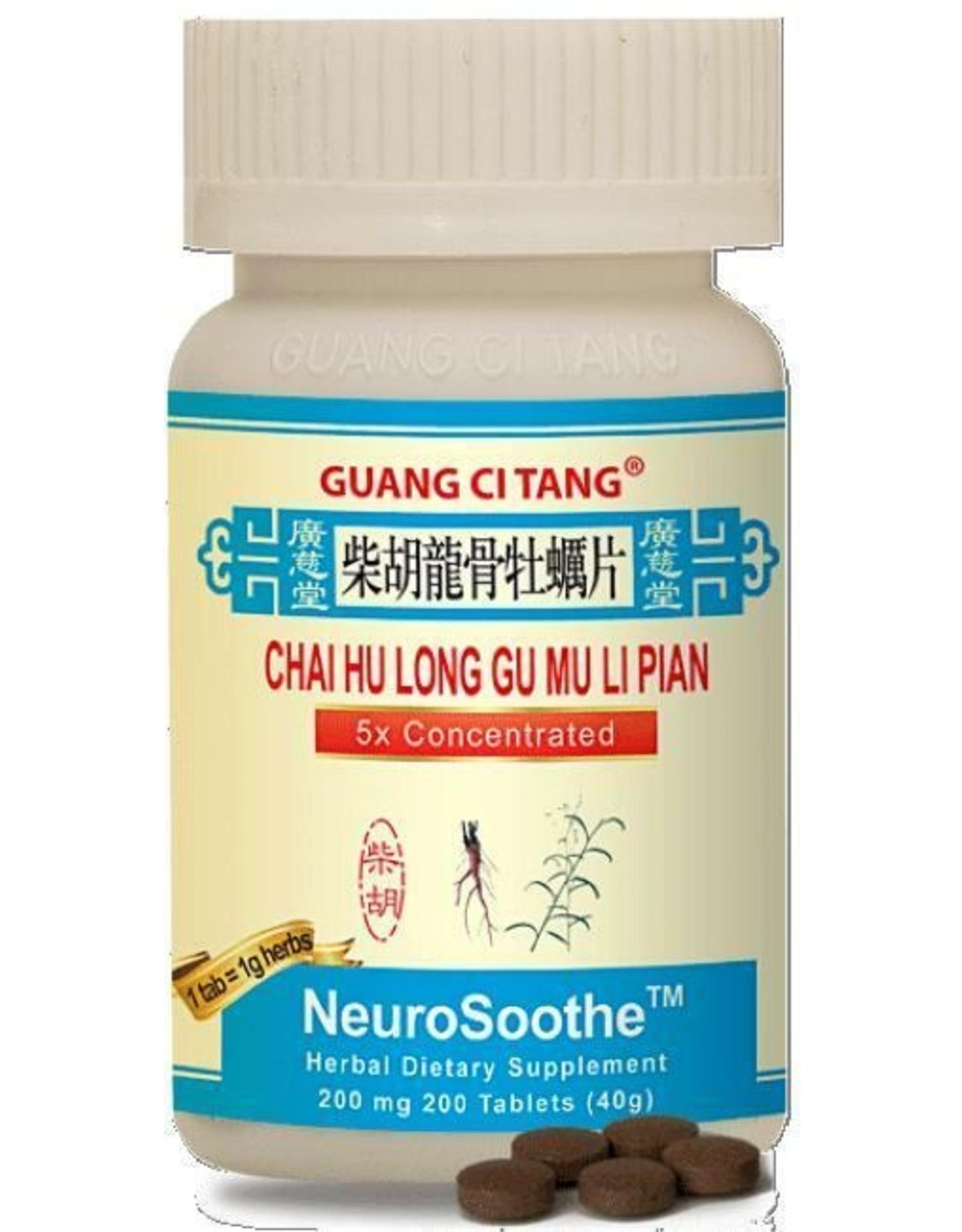 ActiveHerb NeuroSooth