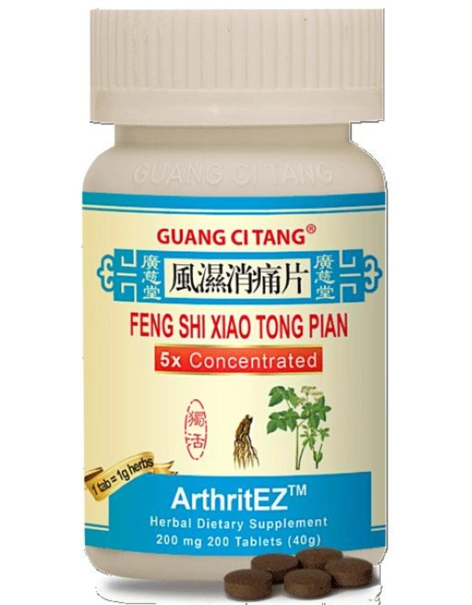 Guang Ci Tang EZJoint (Feng Shi Xiao Tong Pian)