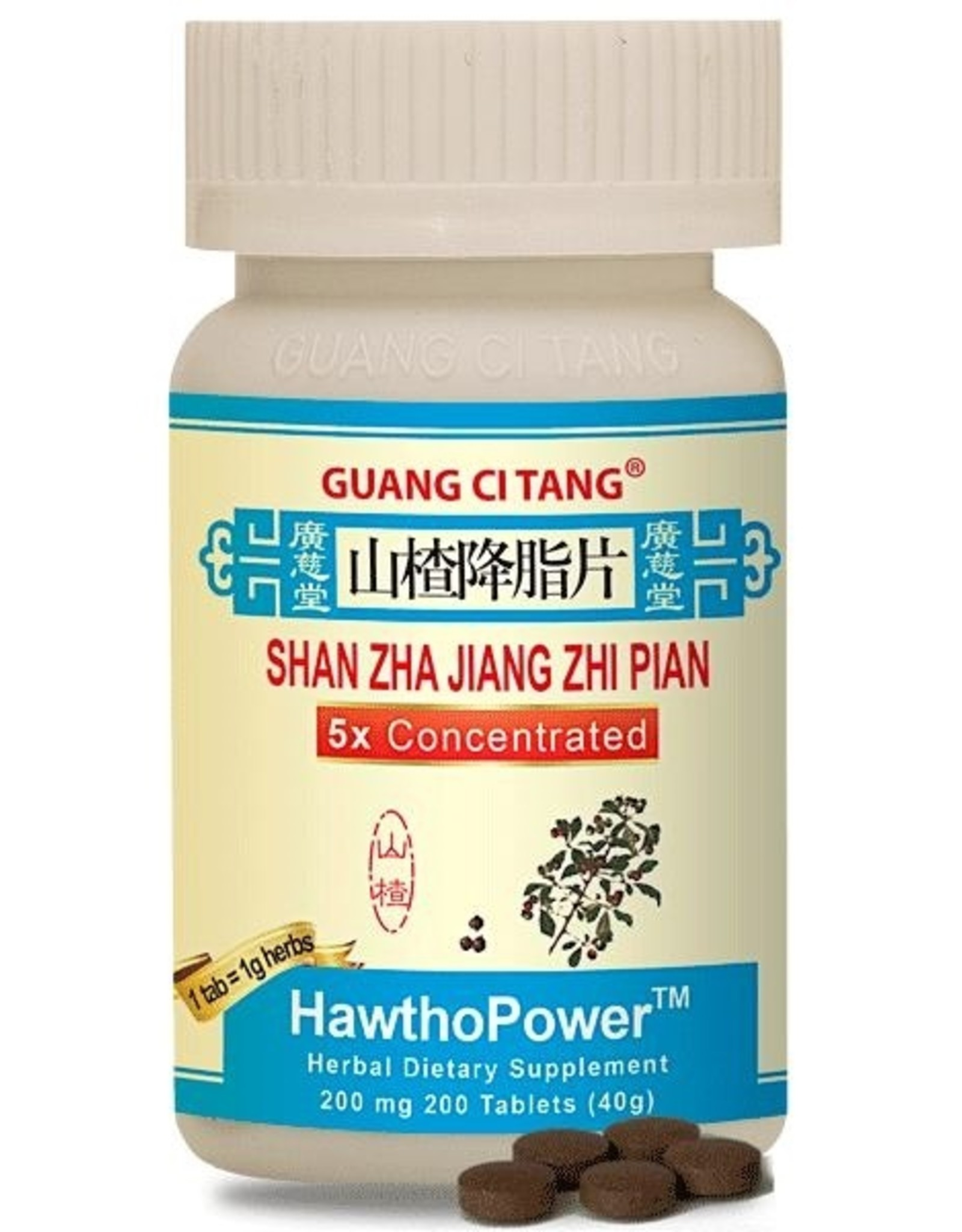 ActiveHerb Shan Zha Jiang Zhi Pian - Hawthopower