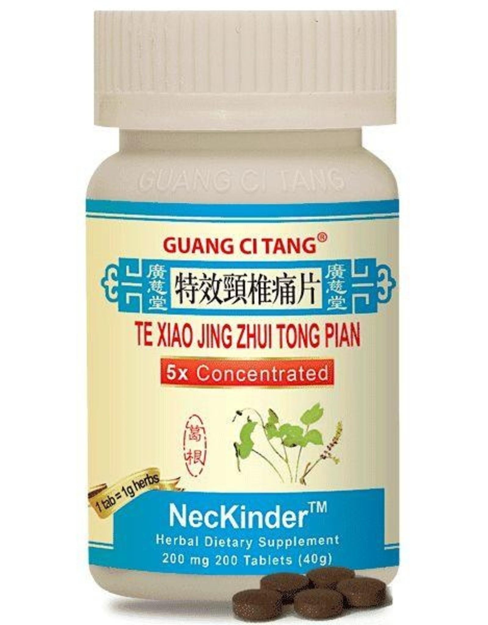 ActiveHerb NecKinder (Te Xiao Jing Zhui Tong Pian )