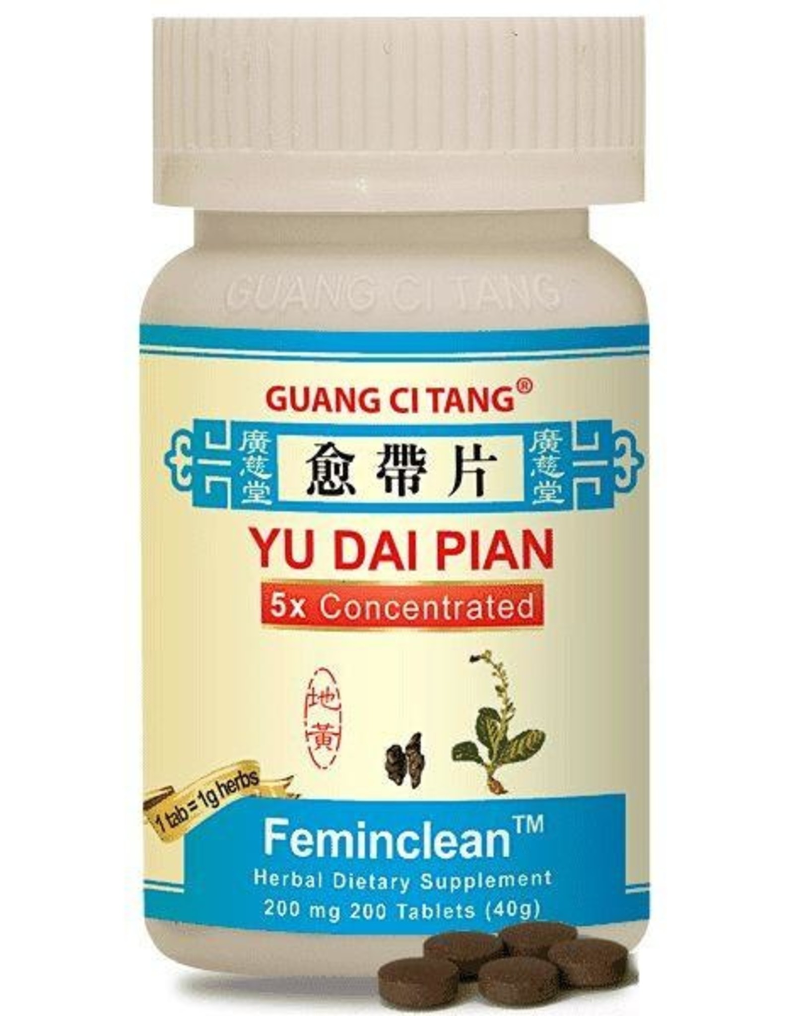 ActiveHerb Yu Dai Pian - Feminclean