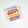 Cocktail Napkins - Happy F**ng Birthday 20 Ct/3 Ply