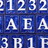 "House Letters - Crackled Cobalt Blue Ceramic 3.5"" W x 4.25"" H x .375""D"