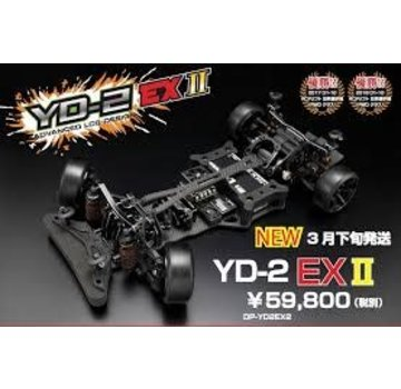 Yokomo Yokomo YD-2EXII Rear Short Rear Suspension Arm (Y2-008RS)