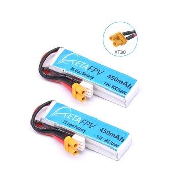 BetaFPV BetaFPV 450mah 80c 2S Lipo Battery 2 Pcs
