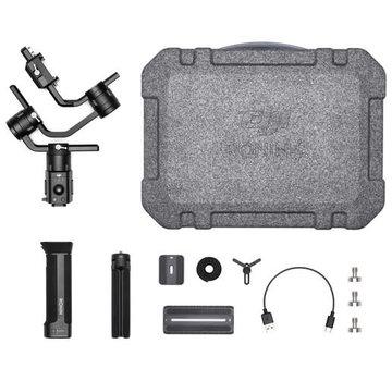 DJI DJI Ronin-S Essentials Kit